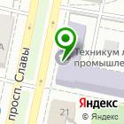 Местоположение компании Челябинский техникум текстильной и легкой промышленности