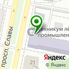 Местоположение компании КТЛП