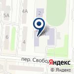 Компания СДЮСШОР №1 по легкой атлетике на карте