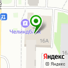 Местоположение компании ГрандЮристЧелябинск