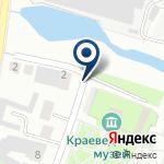 Компания Автолайн.Партс на карте