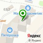 Местоположение компании Алекса