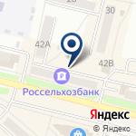 Компания Стройкомплект на карте
