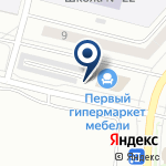 Компания Лучик на карте