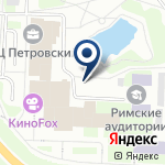 Компания Управление культуры г. Каменска-Уральского на карте