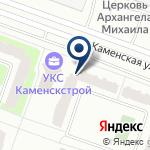 Компания ПРАВОВЕДЪ на карте