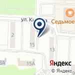 Компания Управление образования г. Каменска-Уральского на карте