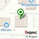 Местоположение компании Добролюбовский рынок