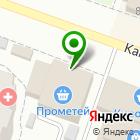 Местоположение компании Прометей ЛТД