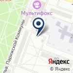 Компания МРТ Урал на карте