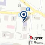 Компания Киоск по продаже газет и журналов на карте