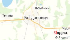 Гостиницы города Богданович на карте