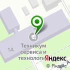 Местоположение компании КТСиТ