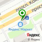 Местоположение компании Agalarov