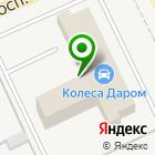 Местоположение компании PLAZMAZAVR