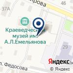 Компания Забота на карте