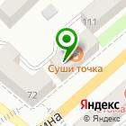Местоположение компании СОЮЗ, КПК