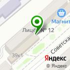 Местоположение компании Магазин спортивного питания