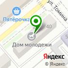 Местоположение компании ТУРБЮРО г. Кургана