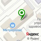 Местоположение компании Метра