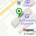 Местоположение компании Семейный капитал, КПК