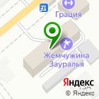 Местоположение компании Урал Транс Транзит