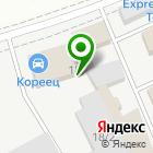 Местоположение компании Кореец