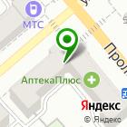 Местоположение компании Капитал-С