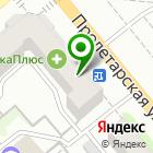 Местоположение компании Капитал-С, КПК