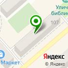 Местоположение компании Potolkoff company