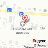 Центр физкультурной и спортивной работы Тюменского муниципального района