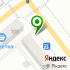 Местоположение компании Крым
