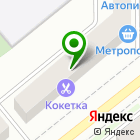 Местоположение компании Мир потолков