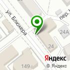 Местоположение компании Промагрофонд, ЗАО