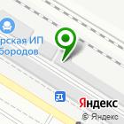 Местоположение компании FGP