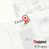 ЗАО Транзит-97