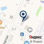Компания Общественная приемная депутата Думы Тюменского муниципального района Куракина В.И. на карте