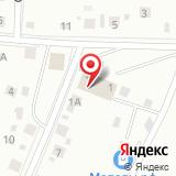 ООО Асгард
