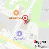 ООО Новые оптовые системы