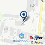 Компания АЯК-Урал на карте