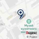 Компания ХАРТИЯ на карте