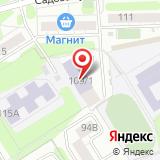 Тюменская СДЮСШОР №3