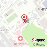 Медико-санитарная часть МВД России по Тюменской области