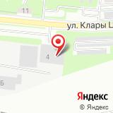 ООО СхемТРАНС