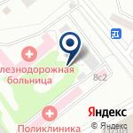 Компания Железнодорожная больница на карте