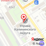 Служба заказчика по благоустройству Калининского административного округа