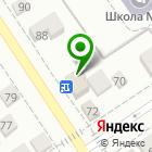 Местоположение компании STONE