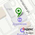 Местоположение компании Компания по продаже хоккейных площадок и спортивного оборудования