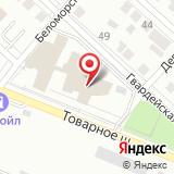 Межрайонная инспекция Федеральной налоговой службы России №14 по Тюменской области