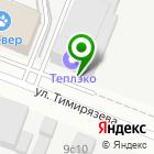 Местоположение компании Цифровой Элемент